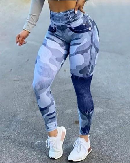 Camouflage Print High Waist Skinny Pants