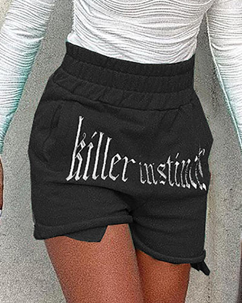 Letter Embroidery Shirred High Waist Casual Shorts
